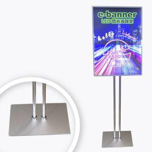 LED 發光海報架