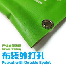 Welded Pocket & outside eyelets