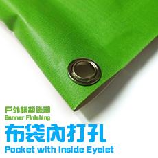 Welded Pocket with inside eyelets