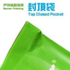Top Closed Pocket