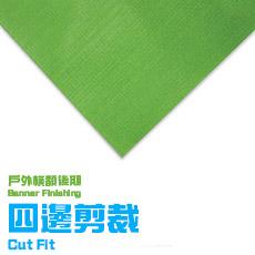 cut-fit