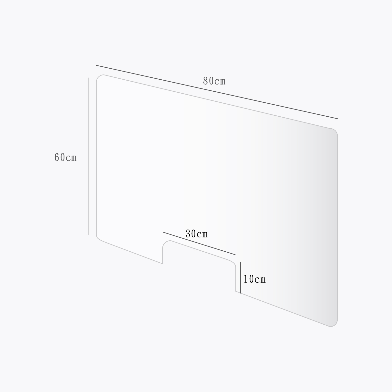 單面_防疫隔板(開窗型)